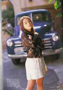 Hamasaki Ayumi in Up to boy April 1996