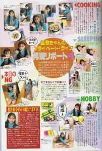Sakurai Ayumi Private Life Report