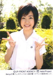 Sakichan (Momusu, Berryz Koubou ranking 12)