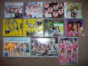 My Cd Japan order arrived (July 12, 2007).