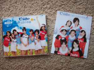 "C-ute's ""Meguru koi no kisetsu"" regular edition CD."