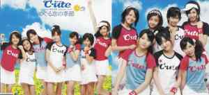 C-ute Meguru koi no kisetsu regular edition jacket