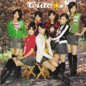 C-ute meguru koi no kisetsu regular edition inner jacket picture