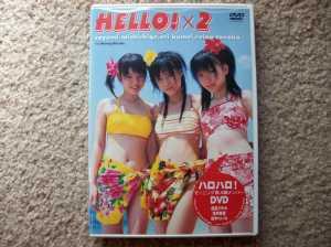 """Gen. 6's """"Hello! X 2"""" DVD."""