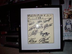 Momusu autographs from 2000.