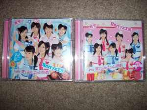 "Berryz Koubou ""4th Ai no nanchara shisuu"" limited edition & regular edition."