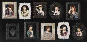 Onna ni sachi are (limited type A jacket)