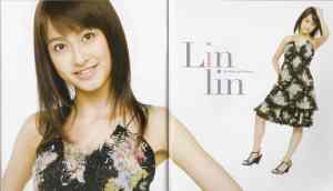 Original Photo Book (limited type B edition) scan 16