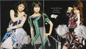 Original Photo Book (limited type B edition) scan 3