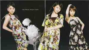 Original photo book (limited type B edition) scan 2