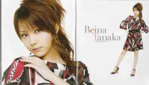 Original Photo Book (limited type B edition) scan 10