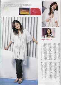 Ueto Aya scan 3