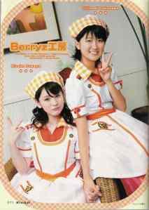 Risakochan & Chinamichan