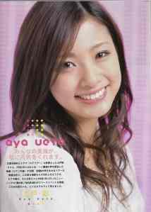 Ueto Aya