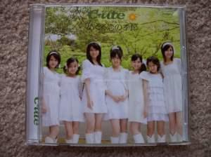 """C-ute's """"Meguru koi no kisetsu"""" PV DVD single."""
