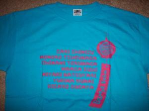 Berryz Koubou Summer 2007 H!P shirt.