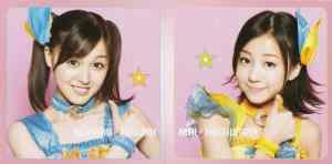 Kira Pika (PV DVD single inner jacket)
