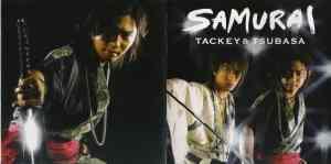 SAMURAI (type B inner jacket scan 7)
