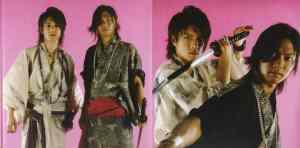 SAMURAI (type C inner jacket scan 3)