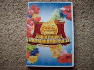 Hello! Project DVD Magazine Vol.11