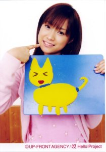 "Kamei with ""The Cat."""