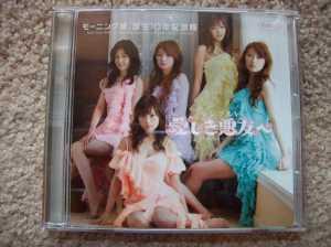Tanjou 10 Nen Kinentai PV DVD single
