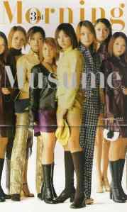 Morning Musume 3rd-Love Paradise-