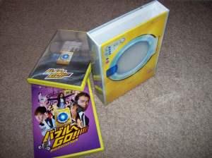 """""""Bubble e go!! Time Machine wa Drum Shiki"""" Special Edition"""