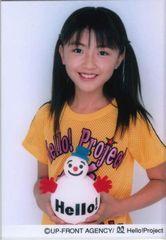 Kumai Yurina Hello! August 2003