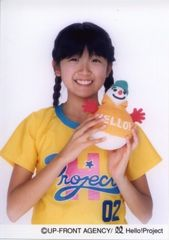 Tokunaga Chinami Hello! February 2004
