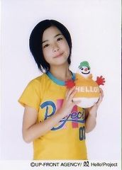 Shimizu Saki Hello! February 2004