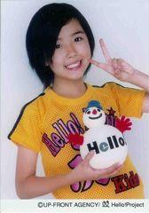 Shimizu Saki Hello! August 2003