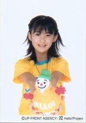Tsugunaga Momoko Hello! February 2004