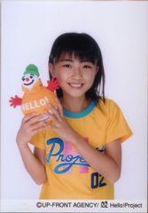 Kumai Yurina Hello! February 2004