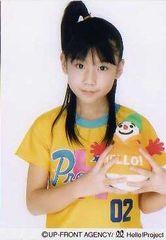 Ishimura Maiha Hello! February 2004