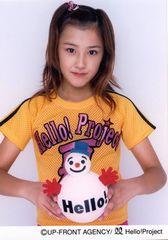 Natsuyaki Miyabi Hello! August 2003