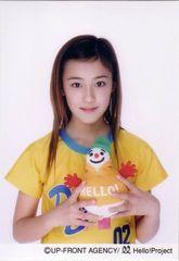Natsuyaki Miyabi Hello! February 2004