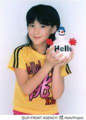 Tsugunaga Momoko Hello! August 2003