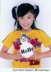 Ishimura Maiha Hello! August 2003