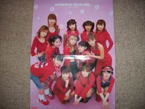 Momusu pull out poster