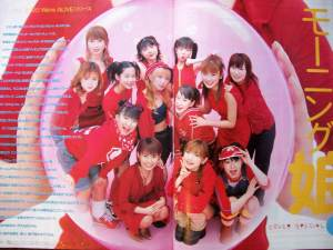 "Momusu in CD data ""Souda! We're Alive"" feature."