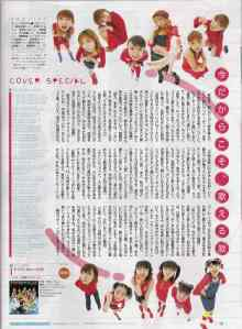 Momusu in CD Data (Souda! We're Alive feature) scan 3