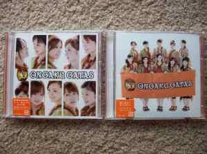 Ongaku Gatas debut LE single