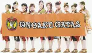 Ongaku Gatas Narihajimeta koi no BELL (PV DVD single inner jacket scan)