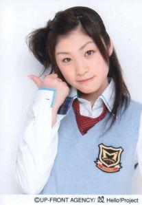 Sengoku Minami