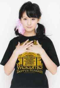 #1. Risakochan