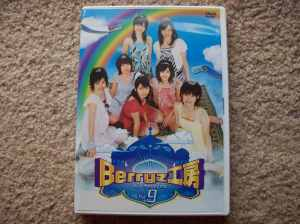Berryz工房 DVD Magazine Vol. 9