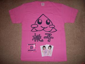 Tsugunaga Momoko concert t-shirt set.