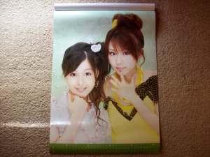 2008 Morning Musume calendar (May & june).