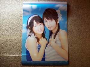 2008 Morning Musume calendar (July & August).